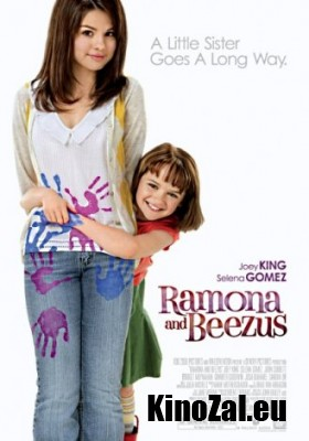 Рамона и Бизус / Ramona and Beezus (2010) HDRip+DVD5