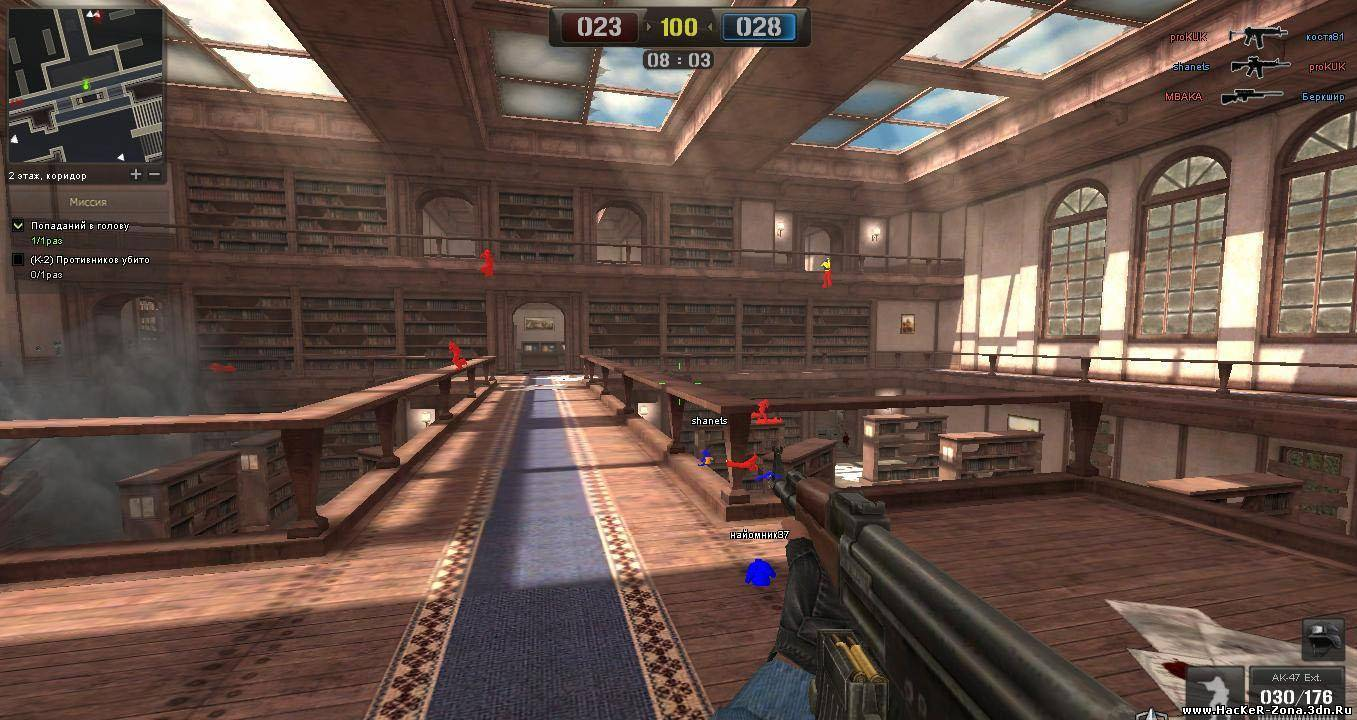 чит A-lise Private hack v1.0 для Point Blank