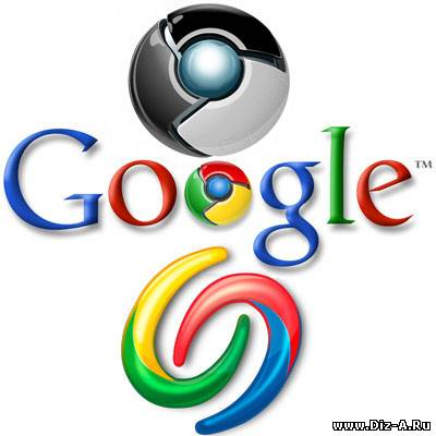 Google Chrome 12.0.742.122 Rus/Stable
